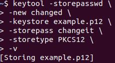 keytool change password